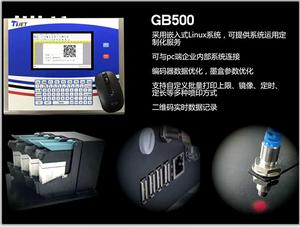 GB-400喷码机